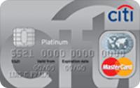 Logo Citibank Citi Clássico Platinum Mastercard