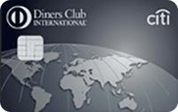 Logo Citibank Diners Club International Exclusive